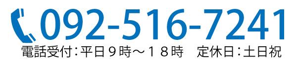 福岡市の障害年金の納付要件の大切さ!